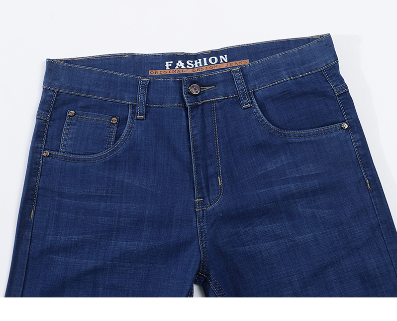 Famous Brand Jeans Men Regular Fit Thin Stretch Direct Straight Blue Business Causal Pants Men's