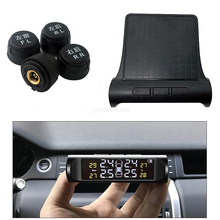 Sistema de Monitoreo de presión de neumáticos de coche TPMS, energía Solar, pantalla LCD con 4 sensores Tpms, aviso de temperatura de presión de neumáticos