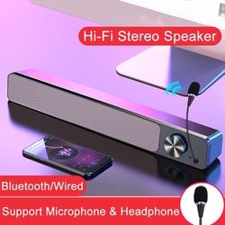 Проводные беспроводные компьютерные колонки для домашнего кинотеатра Bluetooth-колонка саундбар басовая колонка звуковая панель для ПК ТВ вст...