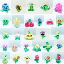 Toy Potato-Vs Zombies Sunflower Doll Plush-Toys Plants Stuffed Soft Kids for Gifts 13-20cm