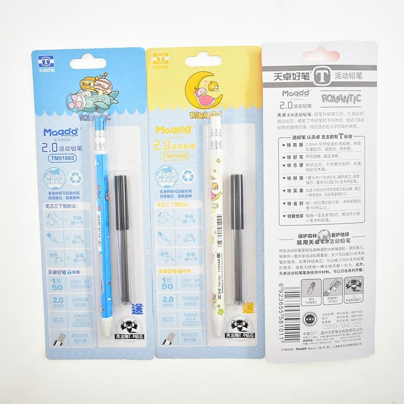 1Set 2.0mm Creative  Mechanical Pencil For Writing Kids Gift School Supplies
