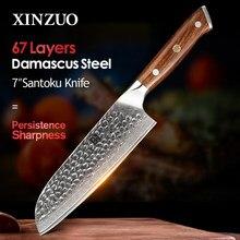 XINZUO-cuchillo de Chef japonés de 7 pulgadas, alta calidad, VG10, acero inoxidable Damasco, Santoku, afilado, más nuevo