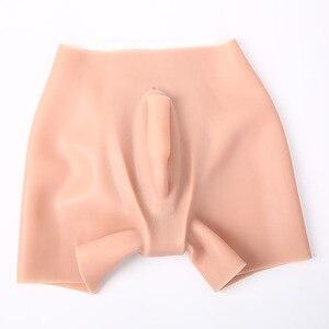 Image 1 - מלאכותי סקסי נעיץ שווא מכנסיים גבוהה מותן עשיר ישבן מציאותי נרתיק תחתוני פסאודו זכר קוקסינל Crossdresser כוס