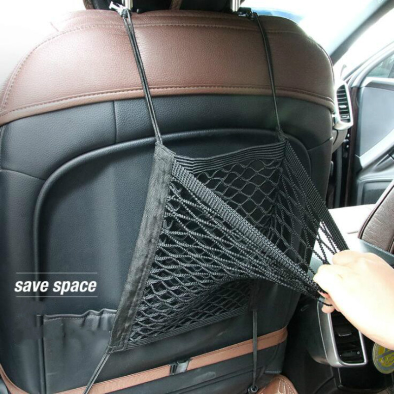 Bolsa de red de malla para coche elástico fuerte entre organizador de asiento trasero de coche bolsa de almacenamiento de coche portaequipajes bolsillo estilismo para coche 23*30cm