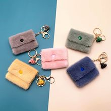 New Mini Coin Purse Keychain Candy Color Cute Coin Key Case Pendant Data Cable Storage Bag Key Chain K4170