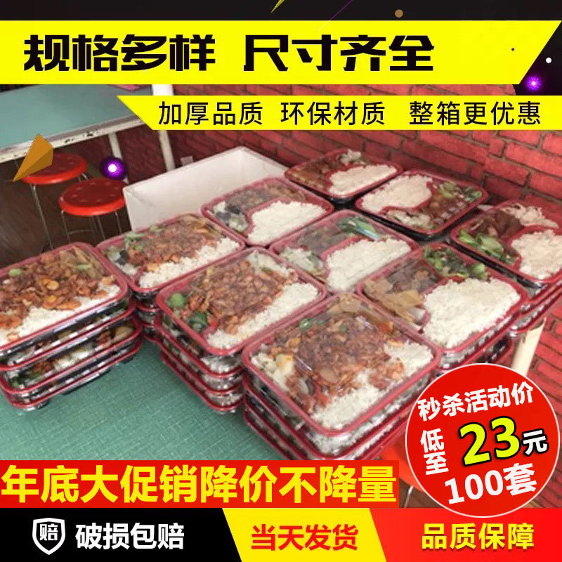 Disposable Lunch Box Rectangular Plastic With Take-out Packaged Fast Food Three/four/five Lattice Bento Container Seperated Thic