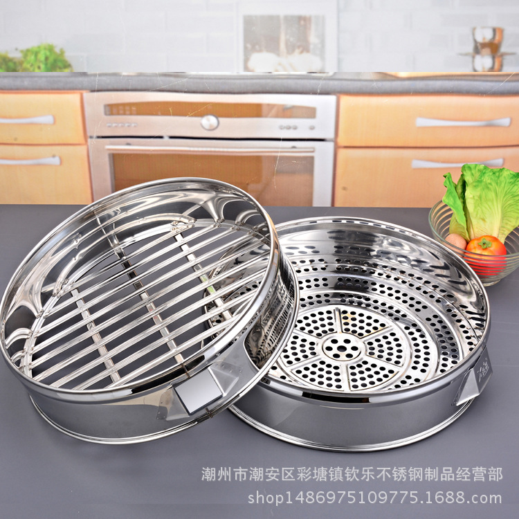 Manufacturers Direct Selling Thick Stainless Steel Food Steamer Steaming Rack Extra Large Steamer Commercial Use Household Steam