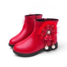 Осенне зимние ботинки для девочек 2020 г; Детская обувь; Теплые