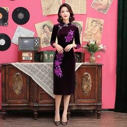 Velour Lila Elegante Abend Party Kleid Chinesischen Frauen Halbe Hülse Cheongsam Mandarin Kragen Druck Blume Qipao Plus Größe