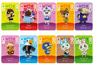 Image 3 -  Card NS Game Series 4 (281 to 320) Animal Crossing Card Work for