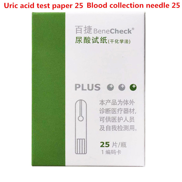 Benecheck Home Automatic Blood Uric Acid Meter Measurement Of Gout Monitor Included 10 Uric Acid Test Strips And Lancets Blood Glucose Aliexpress