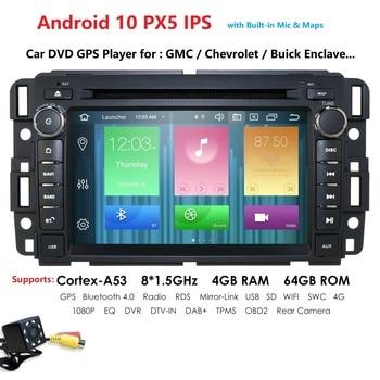Автомагнитола PX5 IPS 2din, 4 + 64 ГБ, Android, DVD, GPS, навигация для GMC, Yukon, Sierra, Chevrolet Chevy, Tahoe