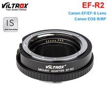 Viltrox EF R2 렌즈 마운트 어댑터 링 기능 조절 링이있는 EOS R / RP 카메라 용 Canon EF / EF S 렌즈 용 자동 초점