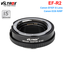 Viltrox EF R2レンズキヤノンefマウントアダプタリングオートフォーカス/EF Sレンズeos r/rpカメラ機能制御リング