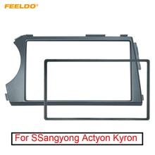 FEELDO auto reposición 2DIN Radio Estéreo DVD de Fascia Panel de instrumentos Kits de instalación para SSangyong Actyon Kyron (LHD) # AM5239