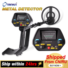 Professional Underground Metal Detector MD 4080 Gold Ground Metal Detector  Nugget High Sensitivity Sliver Finder Pinpointer
