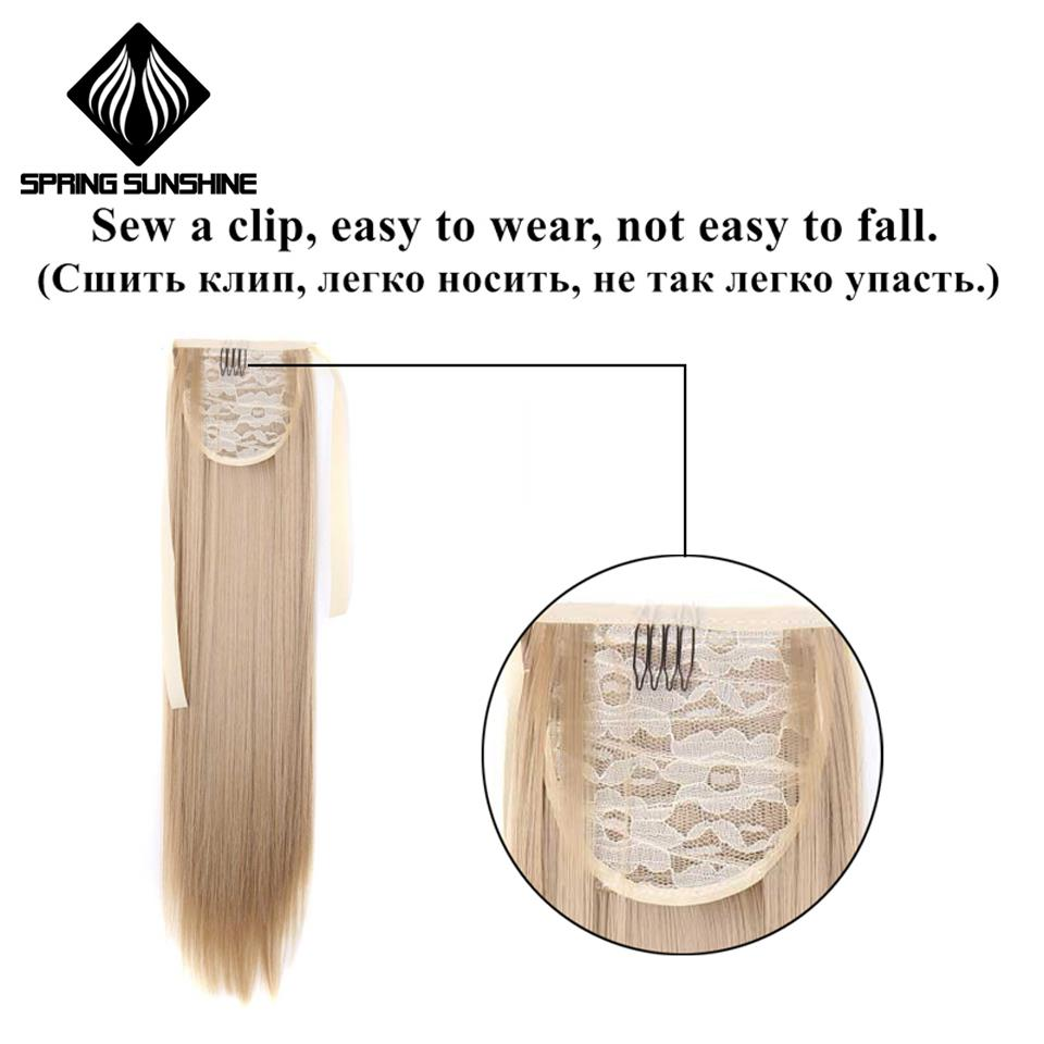 Hb13862aadbfb4e56bdfaf185c8142ead1 - Spring sunshine 65cm Long Straight Blonde Clip In Hair Tail False Hair Ponytail Hairpiece Synthetic Hair Extensions