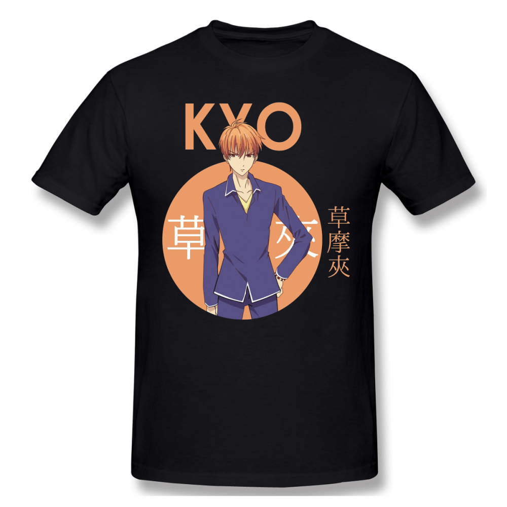 Фруктовая корзина 2020 Новое поступление футболка Kyo Sohma круг аниме Essential Crewneck хлопок для мужчин