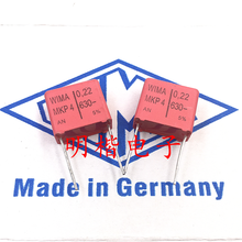 20PCS/50PCS German German original capacitance WIMA MKP4 630V 0.22UF 630V224 220NF foot from 15mm FREE SHIPPING