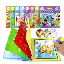 8 stilleri sihirli su çizim kitabı boyama Doodle ve sihirli kalem çizim oyuncaklar için erken eğitim çocuklar için doğum günü hediyesi