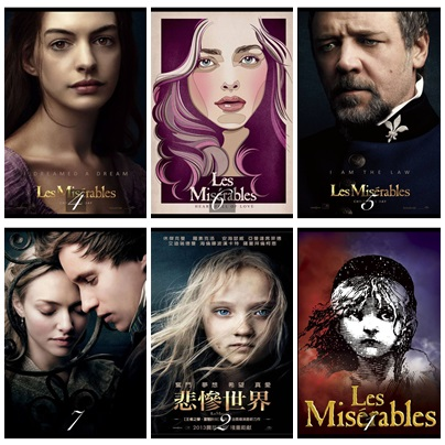 Les Miserables Classic Movie Home Decorative Painting White Kraft Paper Poster 42X30cm in Wall Stickers from Home Garden