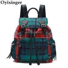 Mochila De mujer de alta calidad, bolso de hombro para mujer, bolsos de Escuela Japonesa a cuadros para niños, mochilas para adolescentes, mochilas