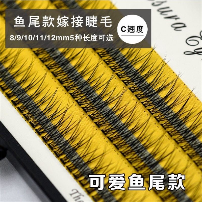 QSTY Soft Black Mink Eyelash Extension 10D Dovetail Eyelash  Grafting False Lashes Individual Eyelashes Makeup Tool
