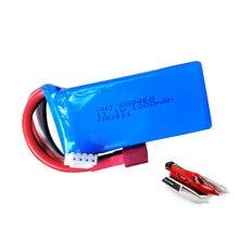 Batterie Lipo 3S pour WLtoys WL915 Rc, 11.1V, 1200mAh, 30C, pour bateau à grande vitesse, véhicule F1 de course, pièces de bateau RC