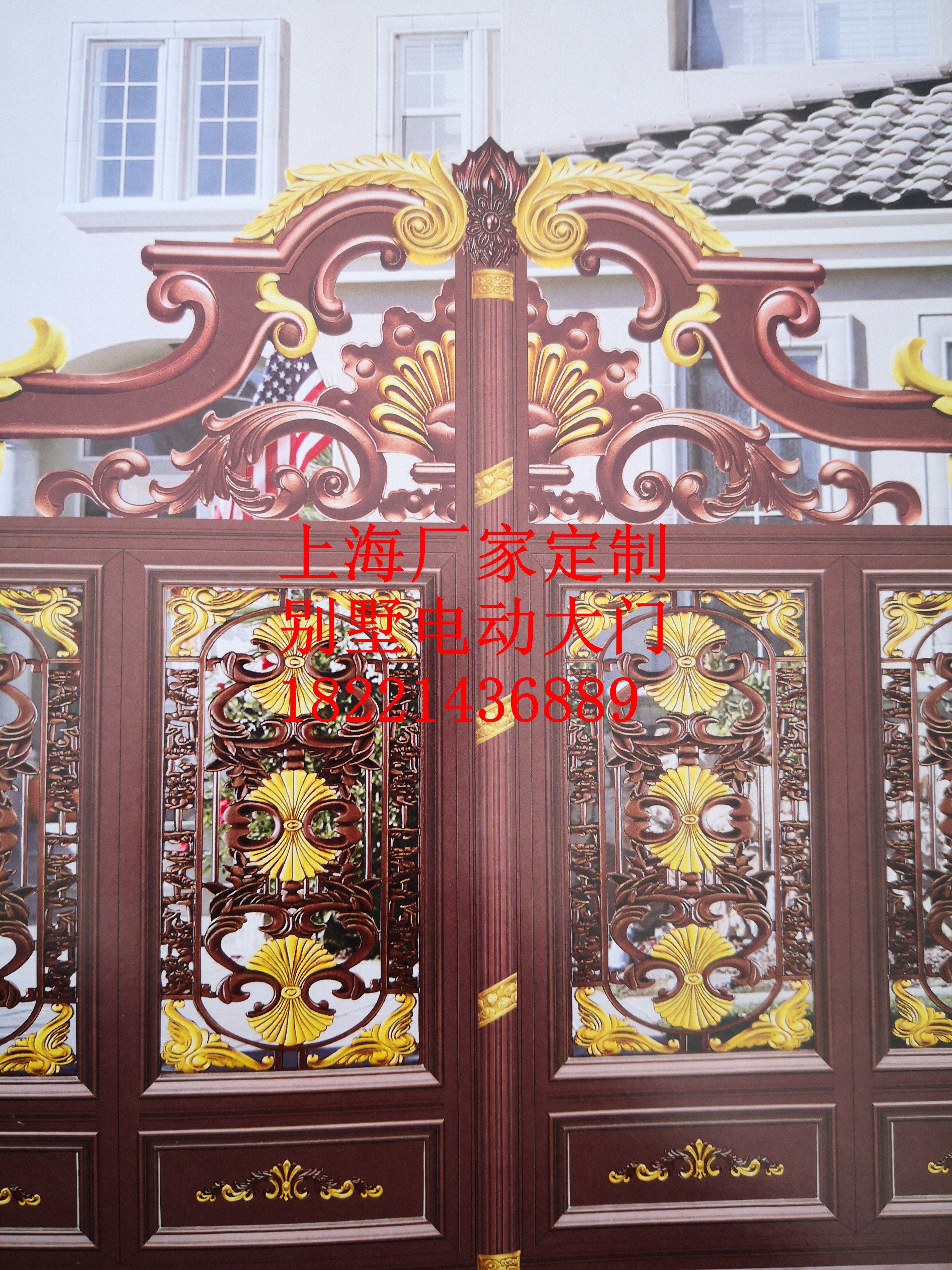 Shanghai Hench  Custom USA Australia Home Use Decorative Cast Iron Gates For Sale