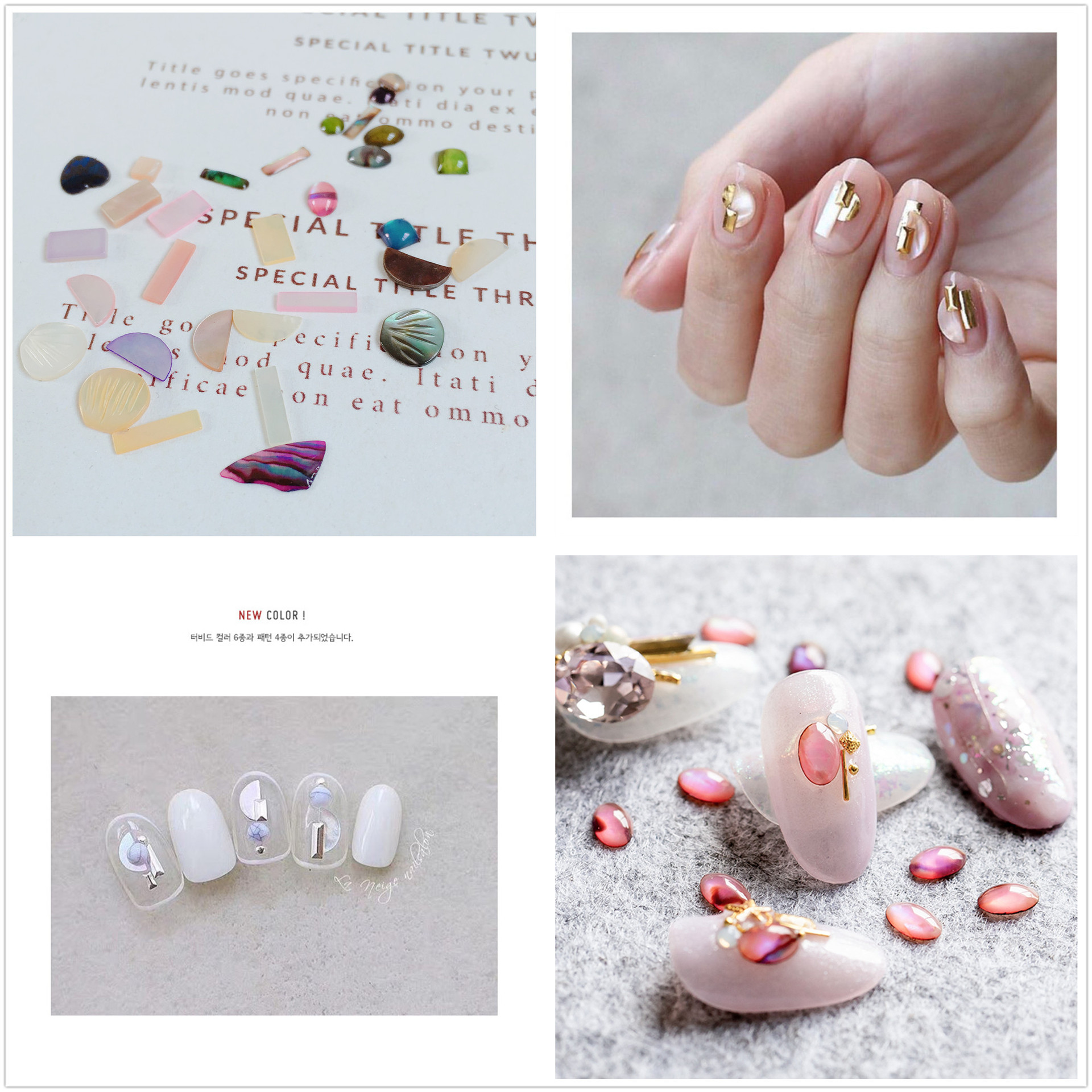 New Style Japanese-style Nail Sticker Ultra-Thin Semi-Circular Shell Natural Strip Ellipse Natural Bei Qiao Shi Nail Sticker