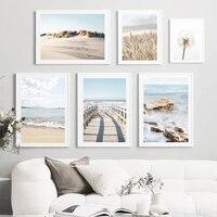 Puente de Piedra de concha de estrella de mar para playa, cuadro sobre lienzo para pared, carteles nórdicos e impresiones, imágenes de pared para decoración para sala de estar