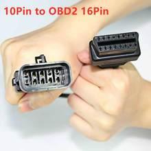 Opel 10 pinos para 16 pinos cabo de extensão obd2 fêmea diagnóstico conector cabo para opel obd ii ferramenta de diagnóstico automático
