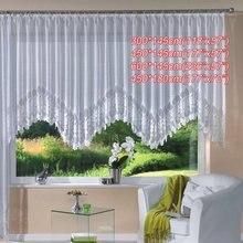 4 tamanhos estilo romântico europeu malha jacquard arco cortina meia sombreamento cortina de renda branca