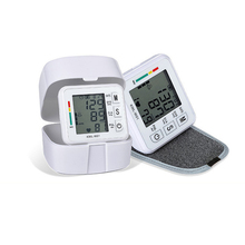 Digital Blood Pressure Monitor Heart Rate Pulse Tonometer Meter LCD Display Portable & Household Arm Band Type Accurate Reading