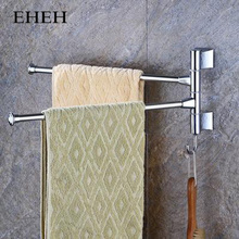 EHEH Towel Bars Rotatable Holder Stainless Steel with hooks Double Bars Bathroom Towel Racks Wall Mounted
