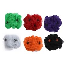 10pcs Stretchy Spider Web Cobweb Scary Props Home Bar Haunted House Party Festival Decoration for Halloween