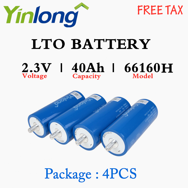 4PCS <font><b>66160</b></font> 2.3V 40Ah Cylindrical Eco-friendly Lithium Titanium Oxide LTO Titanium Battery For Electric Vehicles Buses Yachts image