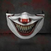 Máscara de Halloween para cara divertido aterrador Terror reutilizables lavables cara cubre filtro Caballero Horror payaso Cosplay fiesta de Halloween máscaras