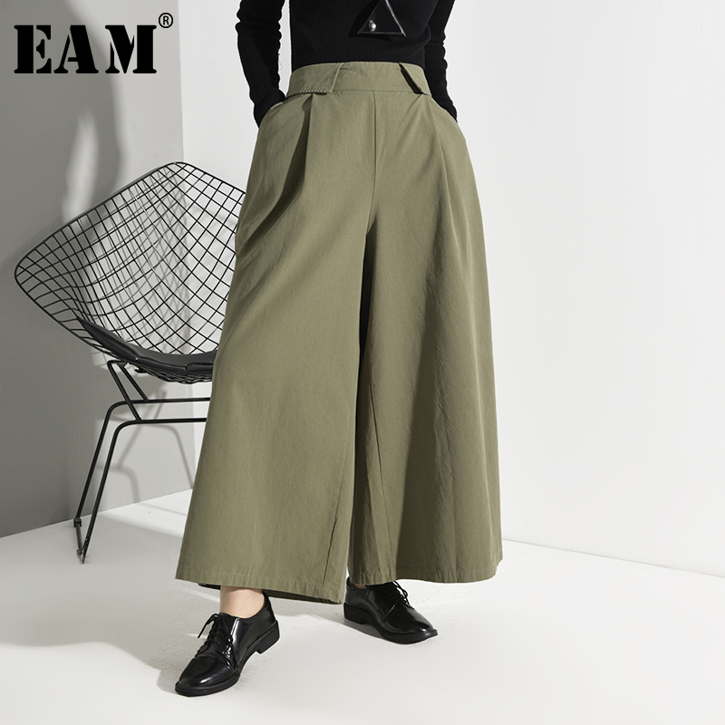 [EAM] High Elastic Waist Green Split Joint Long Wide Leg Trousers New Loose Fit Pants Women Fashion Spring Autumn 2020 1M02706