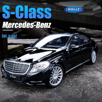 цена на WELLY 1:24 Mercedes-Benz S-class simulation alloy car model collection gift toy die-casting model boyfriend gift