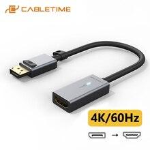 CABLETIME ديسبلايبورت إلى محول HDMI 4K/60Hz مطلية بالذهب DP إلى HDMI محول عرض الفيديو لأجهزة الكمبيوتر المحمول محول HDMI C314