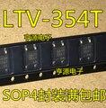 10 шт. LTV-354 LTV-354T SOP4 354T