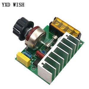 Regulador de voltaje eléctrico 4000W 220V AC SCR controlador de velocidad del Motor regulador de velocidad de atenuación con seguro de temperatura
