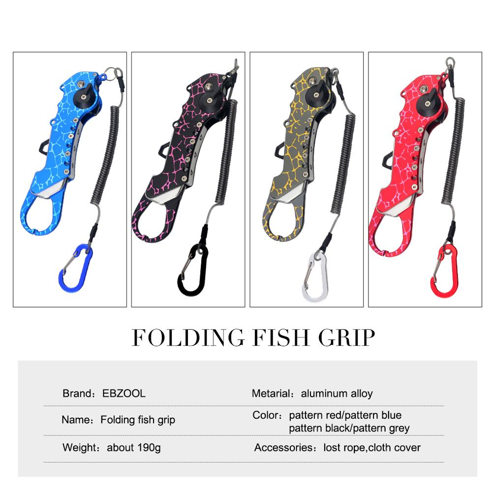 Foldable Fishing Grip Aluminium Fish Lip Grapper High Quality Fish Tackle Tool Metal Fish Tool