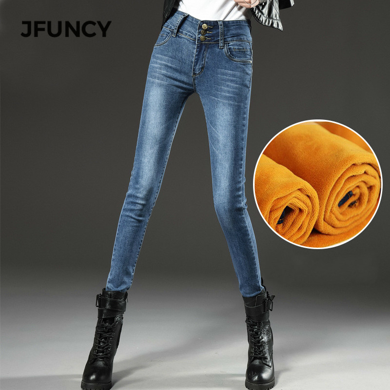 JFUNCY Women Winter Jeans Elastic High Waist Skinny Denim Pants Fleece Lined Jeggings Casual Plus Size Female Velvet Jeans Warm