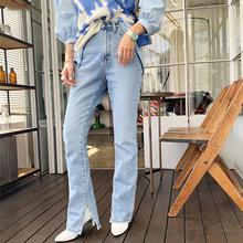 2020 moda jesień kobiety dżinsy wysokiej talii proste dżinsy dla kobiet boczne rozcięcie dżinsy Vintage kobiece długie spodnie Capris tanie tanio Poliester COTTON Kostki długości spodnie Zmiękczania Wysoka Zipper fly Przycisk Spodnie pochodni REGULAR light high waist jeans