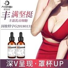 Breast Enlargement essential oils Cream Full Elasticity Chest Care Firming Lifti