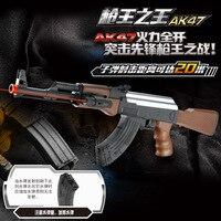 Luo Chen Water Gun AK47 Boy Outdoor Model Chicken Battle Bursts under for Toy Gun CHILDREN'S Toy