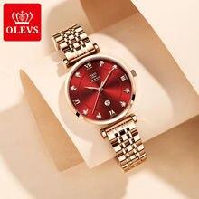 Часы наручные женские кварцевые со стразами люксовые брендовые