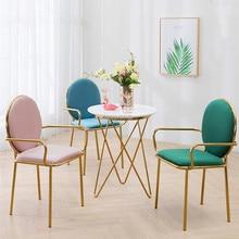 Современный светильник в скандинавском стиле для столовой, экстравагантные стулья для ресторана, мебель для гостиной, модное металлическое кресло